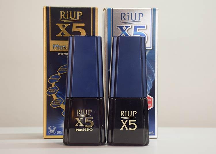 X5 リアップ